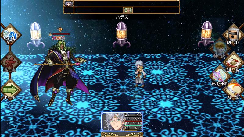 https://www.kemco.jp/game/asdivinekamura/ja/img/cap_02.jpg