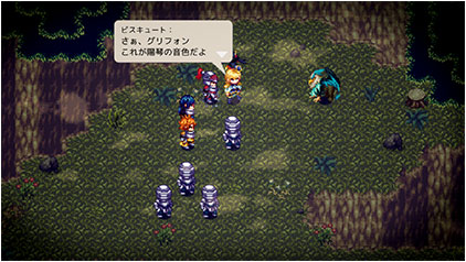 story_ss1.jpg
